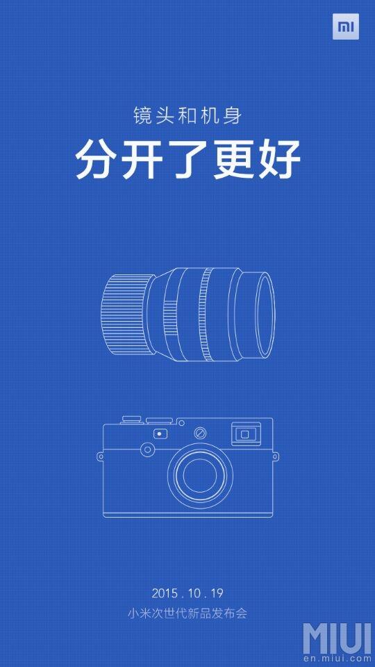Xiaomi - SLR Teaser