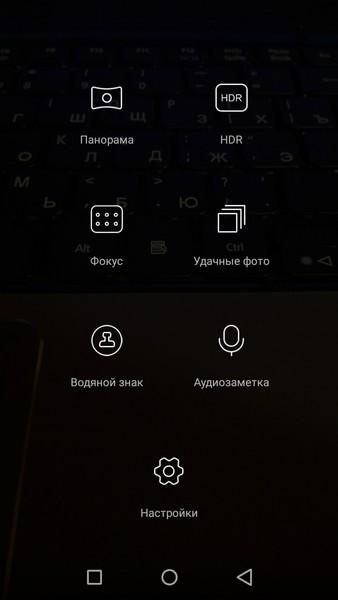 Huawei P8 Lite - Camera 2