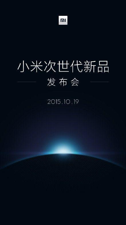 Xiaomi - 20151019