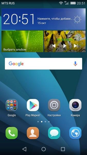 Huawei P8 Lite - Desktop 1