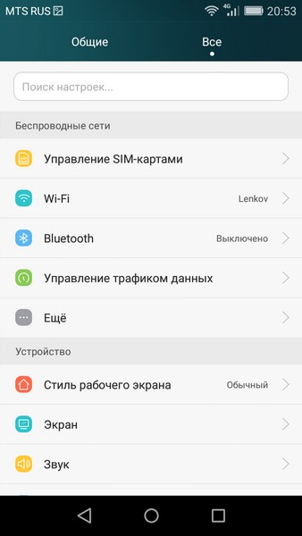 Huawei P8 Lite - Settings 2