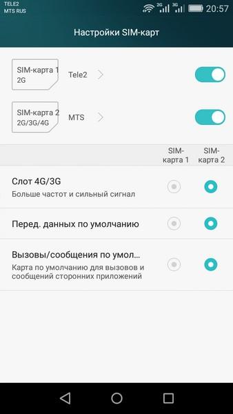 Huawei P8 Lite - Phone settings 2