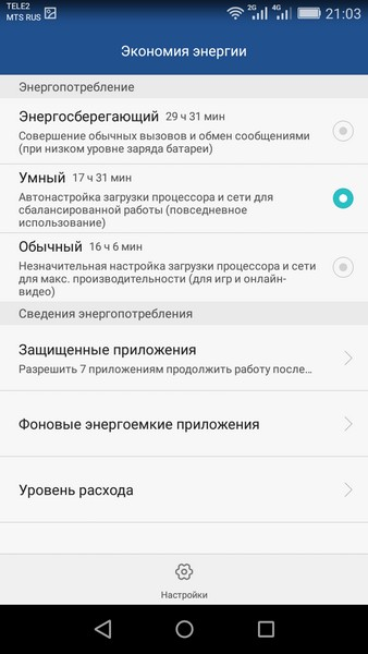 Huawei P8 Lite - Settings 7