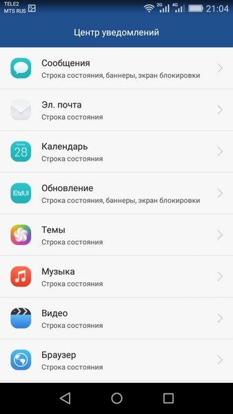 Huawei P8 Lite - Notifications settings