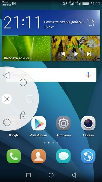 Huawei P8 Lite - Buttons 3