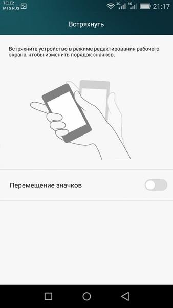 Huawei P8 Lite - Settings 16