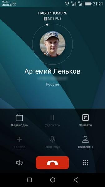 Huawei P8 Lite - Phone 1