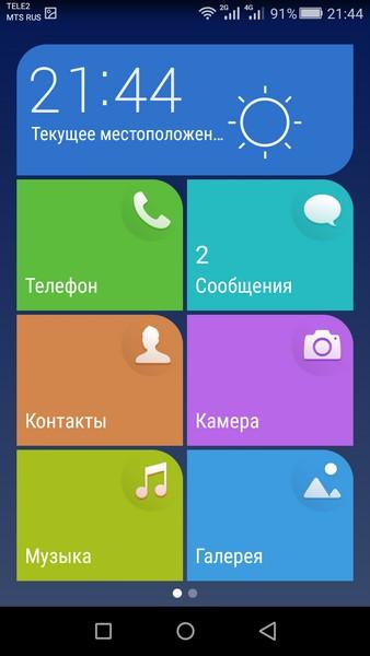 Huawei P8 Lite - Settings 4