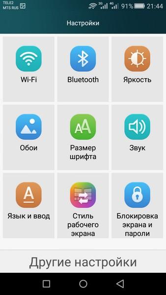 Huawei P8 Lite - Settings 6