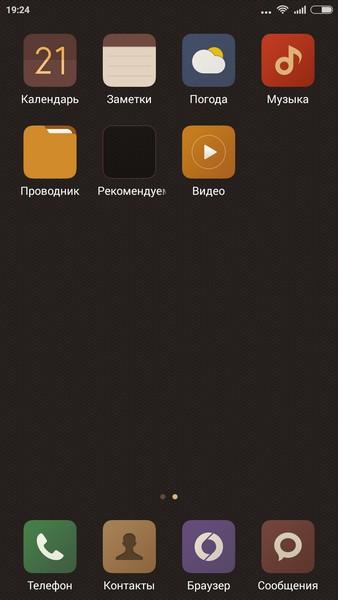 Xiaomi Mi4c - Desktop 2