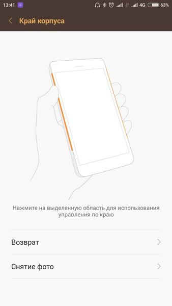 Xiaomi Mi4c - Enge
