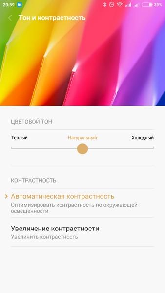 Xiaomi Mi4c - Display