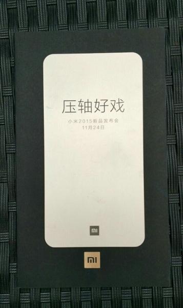 New phone of Xiaomi