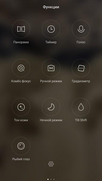 Xiaomi Mi4c - Camera 2