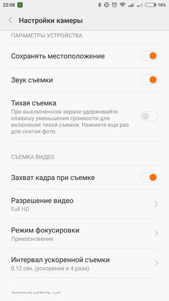 Xiaomi Mi4c - Camera 6