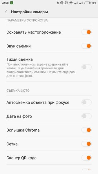 Xiaomi Mi4c - Camera 5