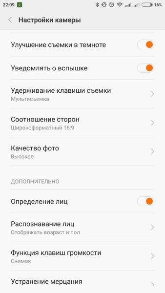 Xiaomi Mi4c - Camera 4