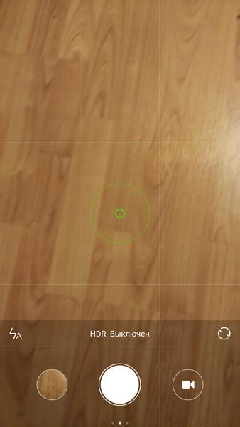 Xiaomi Mi4c - Camera 1