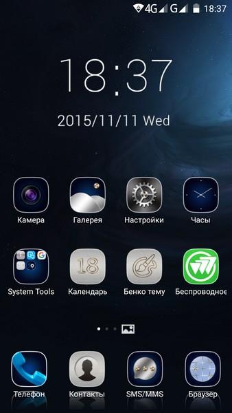 Ulefone Paris - Desktop 1