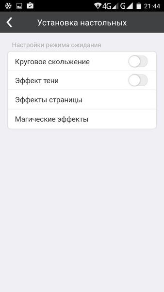 Ulefone Paris - Desktop settings 2