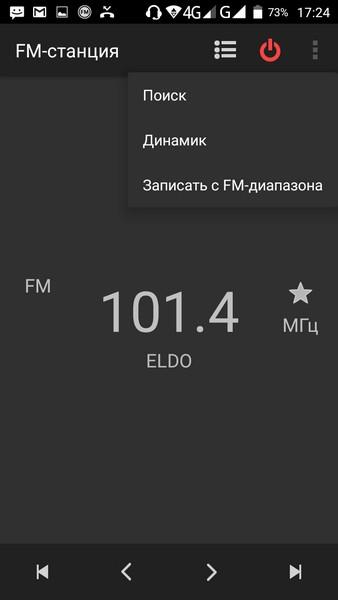 Ulefone Paris - Radio