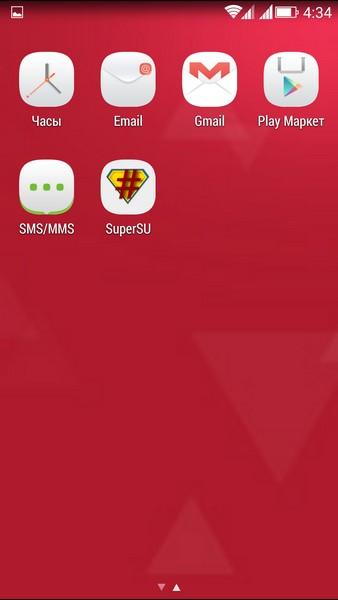 ViewSonic V500 - Apps 2