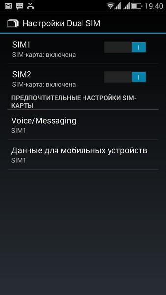 ViewSonic V500 - SIM settings