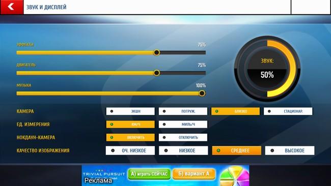 ViewSonic V500 - Games settings