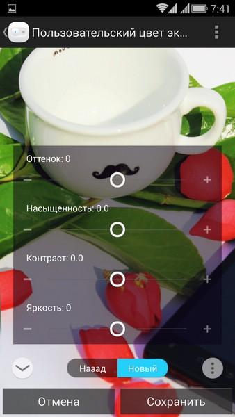 ViewSonic V500 - Display color