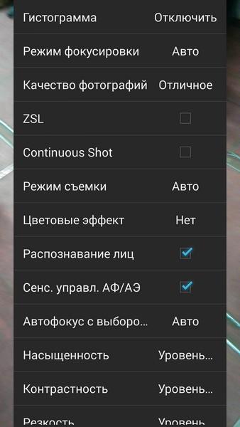 ViewSonic V500 - Camera settings 3