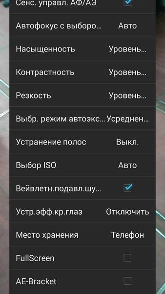 ViewSonic V500 - Camera settings 4
