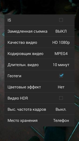 ViewSonic V500 - Camera settings 5