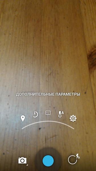 ViewSonic V500 - Camera settings 2