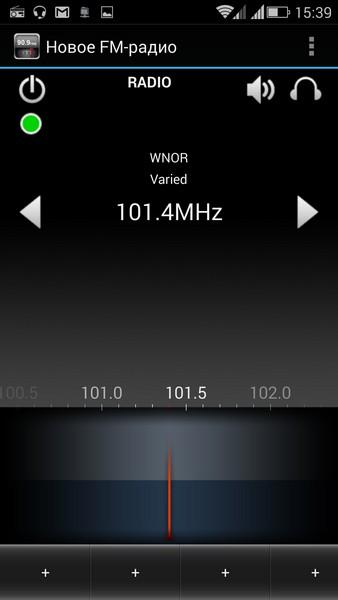 ViewSonic V500 - Radio