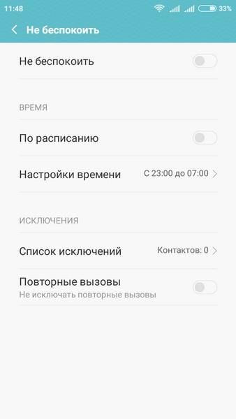 Xiaomi Redmi 2 - Settings 2