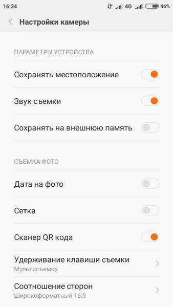 Xiaomi Redmi 2 - Camera settings 1