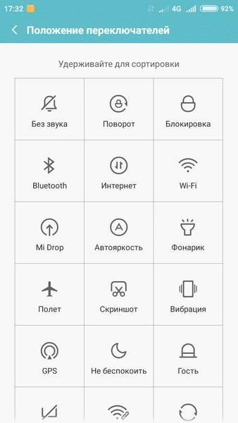 Xiaomi Redmi 2 - Fast switch settings