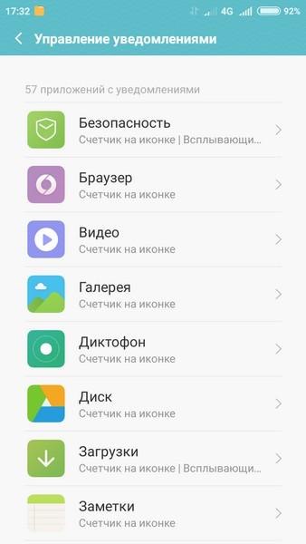 Xiaomi Redmi 2 - Notifications settings
