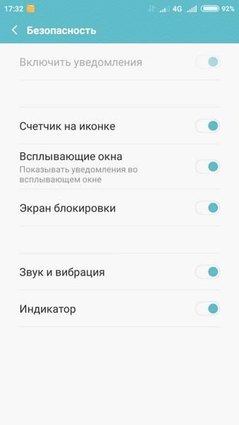 Xiaomi Redmi 2 - Notifications settings 2