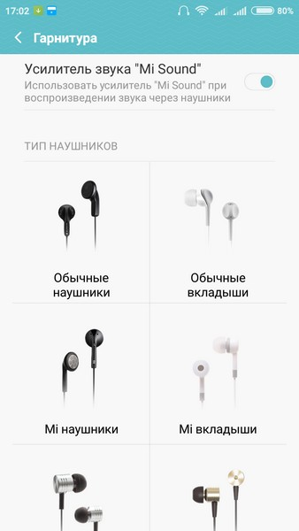 Xiaomi Redmi 2 - Sound