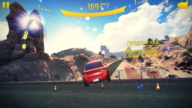 Xiaomi Redmi 2 - Game