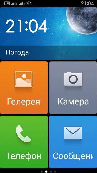 Xiaomi Redmi 2 - Desktop 2