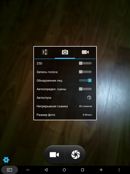 Teclast P98 - Camera settings 2