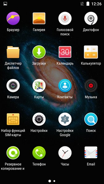 Bluboo Xtouch - Apps 1