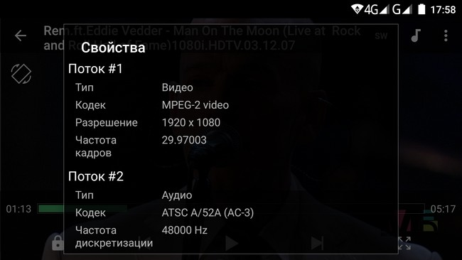 Bluboo Xtouch - Video FullHD