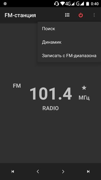 Bluboo Xtouch - FM tuner