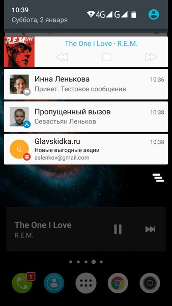 Bluboo Xtouch - Notifications