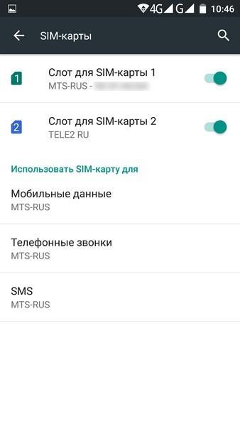 Bluboo Xtouch - SIM settings