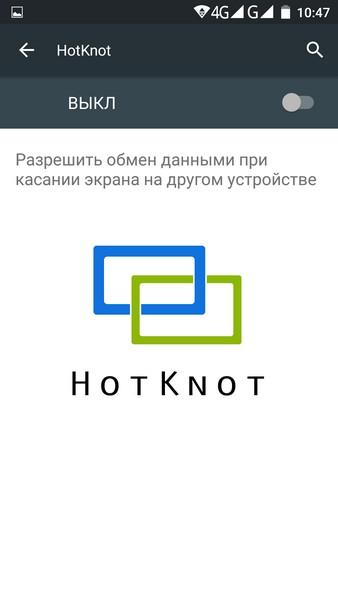 Bluboo Xtouch - HotKnot