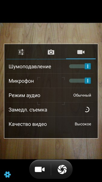 Bluboo Xtouch - Video settings